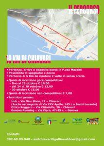 locandina-maratona2